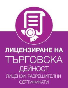 gmp-consult_icons-3-page-001