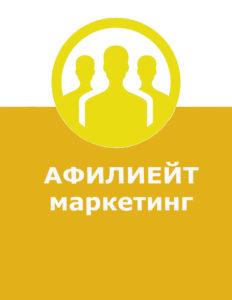 bez-bukvi-%d0%b3%d0%be%d1%82%d0%be%d0%b2%d0%be
