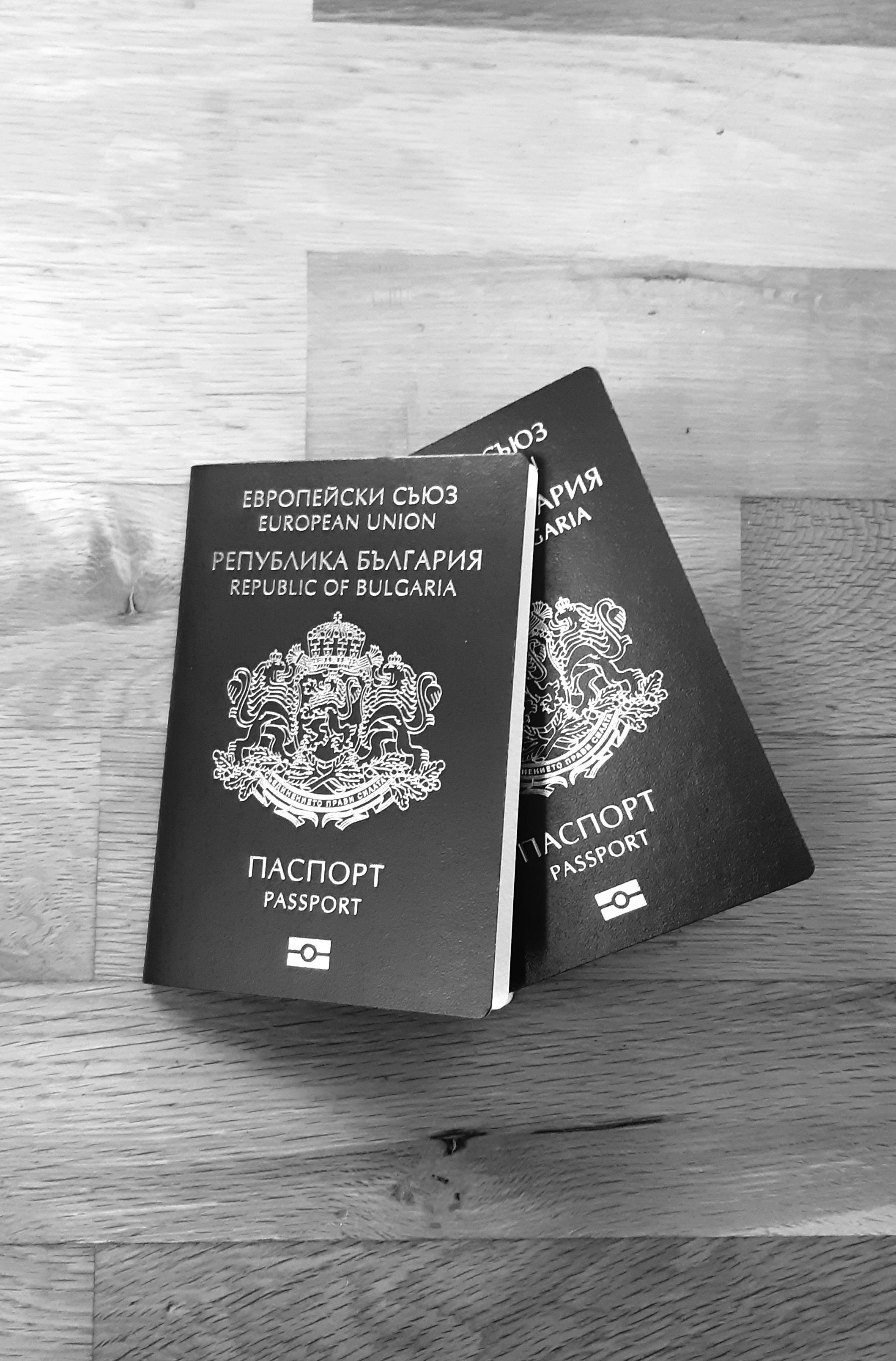 Българско гражданство по произход